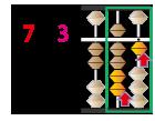 掛け算1-2
