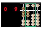 掛け算3桁-1桁-12