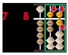 掛け算12- (4)