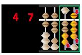 掛け算3桁-1桁-8