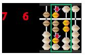 掛け算4桁-1桁-7