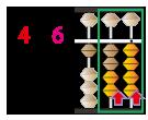 掛け算1-4