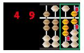 掛け算3桁-1桁-13