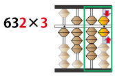 掛け算3桁-1桁-5