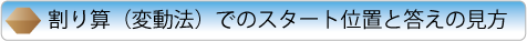 banner21