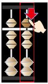 5玉足し算_02_05