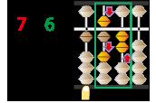 掛け算5-13