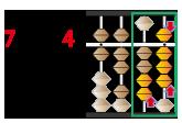掛け算4桁-1桁-8