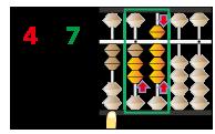 掛け算6 3