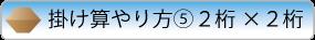 banner18