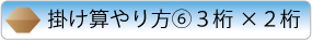 banner19