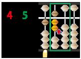 掛け算5-3