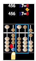 割り算③ 3-9